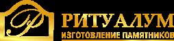 Изготовление памятников в Горячем Ключе